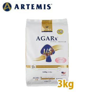 メーカー直送 話題のアガリクス茸を配合 アーテミス 新作 アガリクス I S ドッグフード 小粒 3kg アガリクス茸