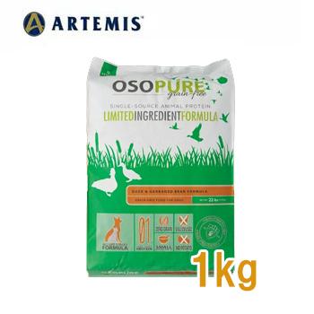 消化機能に着目したグレインフリー 穀物不使用 のフード 早割クーポン 入手困難 アーテミス オソピュア ダック 1kg グレインフリー ガルバンゾー