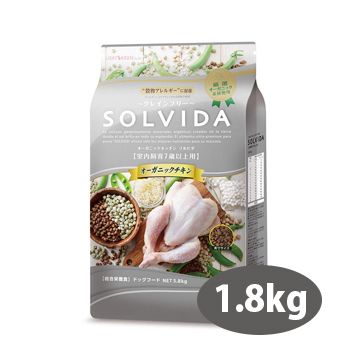 グレインフリーにリニューアルしました SOLVIDA 直送商品 新作続 ソルビダ グレインフリー チキン 室内飼育7歳以上用 1.8kg ドライフード シニア 高齢犬用 正規品 オーガニック ペットフード ドッグフード