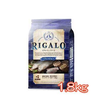 おなかの健康を大切に考えたプレミアムフード RIGALO プレミアムキッチン リガロ フィッシュ 1.8kg ライトハウス DOG 格安 価格でご提供いたします 正規品 ドッグフード ドックフード ペットフード 品質検査済 FOOD