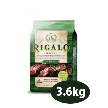 おなかの健康を大切に考えたプレミアムフード おまけ対象商品 RIGALO お見舞い リガロ ハイプロテイン ラム 3.6kg DOG ライトハウス FOOD 配送員設置送料無料 ドッグフード 正規品 ペットフード ドックフード