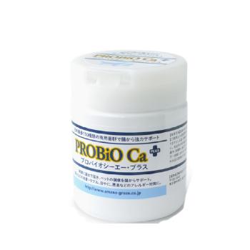 プロバイオ Ca の3倍の有効菌数 ※ラッピング ※ プラス 正規品 100g 期間限定で特別価格 犬用サプリメント