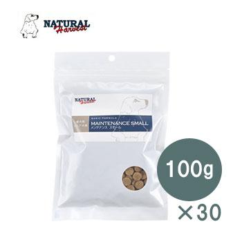 ナチュラルハーベスト ベーシックフォーミュラ メンテナンススモール ポータブルパック 30袋セット【送料無料】【ドッグフード・成犬・シニア犬・小型犬・ドライフード・ペットフード】【ラッキーシール対応】