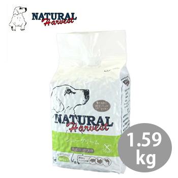 自然の食材のみで栄養バランスを追及した最高品質のナチュラルフード ナチュラルハーベスト プライムフォーミュラ シュープリーム 1.59kg 数量限定 シニア犬 保証 成犬 ペットフード ドライフード ドッグフード