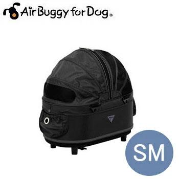 【送料無料】【ポイントUP】AirBuggyforDog(エアーバギー) DOME2 COT SM ブラック【キャリーバッグ/カート/ペットカート/ペットバギー】【犬用品・犬/ペット用品・ペットグッズ】