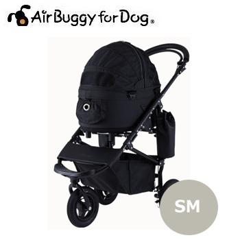 AirBuggyforDog(エアーバギー) Special Edition ブレーキモデル アースブラック DOME2 SMセット【キャリーバッグ/キャリーカート/ペットバギー/ペットカート】【1000円OFFクーポン】