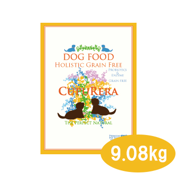 クプレラ ホリスティックグレインフリー・ドッグフード 9.08kg(20ポンド)【ドッグフード・子犬・成犬・老犬・全成長段階・オールライフステージ・ドライフード・ペットフード・CUPURERA・グレインフリー】