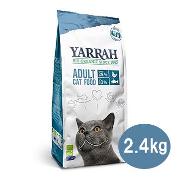 【YARRAH】ヤラー キャットフードフィッシュ 2.4kg【キャットフード/オールステージ】【正規品】【ラッキーシール対応】【2,000円OFFクーポン配布中】