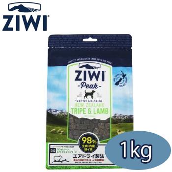 ジウィピーク ZiwiPeak エアドライ・ドッグフードトライプ&ラム 1kg【ラッキーシール対応】【正規品】【お得なクーポン配布中】