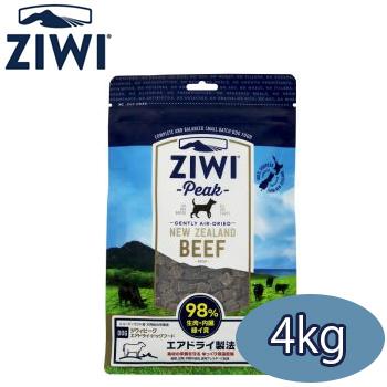 ジウィピーク ZiwiPeak エアドライ ドッグフード グラスフェッドビーフ 4kg【正規品】