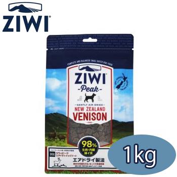 ジウィピーク ZiwiPeak エアドライ・ドッグフード ベニソン 1kg【正規品】