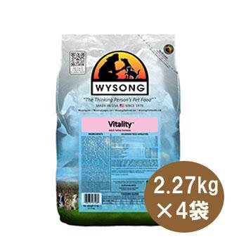 ワイソン オリジナルシリーズ 成猫用バイタリティ 9kg(2.27kg×4袋)【ドライフード//猫のご飯/ネコ/成猫/アダルト/ペットフード/キャットフード】