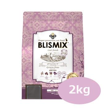 口腔内善玉菌配合 ブリスミックス キャット pHコントロール メーカー直売 グレインフリーチキン 猫用 正規品 2kg 大決算セール ドライフード グレインフリー キャットフード 穀物不使用