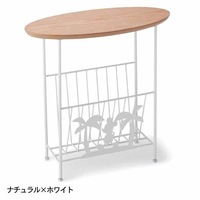 【Disney】ディズニー マガジンラック付きサイドテーブル 「ナチュラル×ホワイト」 家具 収納 サイド テーブル コンソール