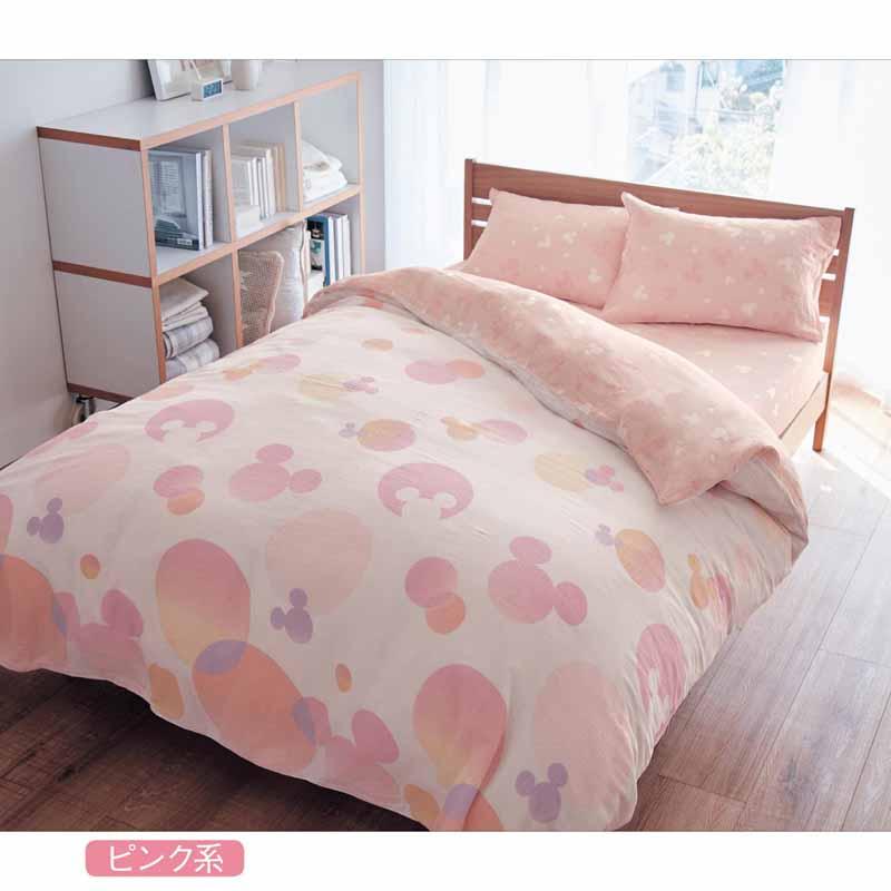 【Disney】ディズニー やわらかガーゼの布団カバー3点セット 「ピンク」 洋式ダブル 寝具 布団 ベッド カバー セット 掛け敷き 掛け布団 3点 bed ファブリック