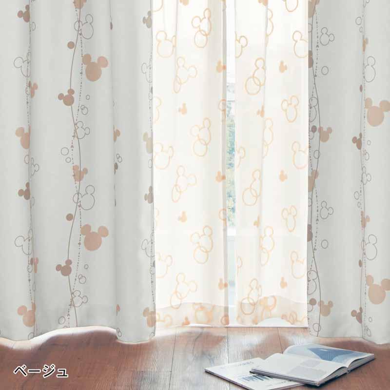 【Disney】ディズニー サイズが豊富な遮光カーテン 「ベージュ」 約130×185(2枚) 約150×178(2枚) リビング 寝室 子供部屋 厚地 ドレープ おしゃれ デザイン かわいい