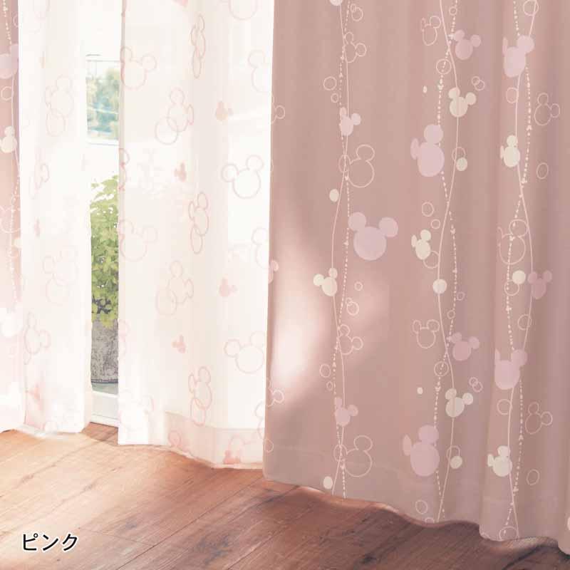 【Disney】ディズニー サイズが豊富な遮光カーテン 「ピンク」 約130×178(2枚) リビング 寝室 子供部屋 厚地 ドレープ おしゃれ デザイン かわいい