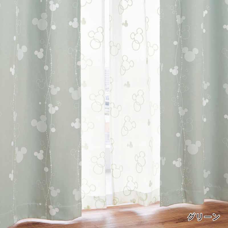 【Disney】ディズニー サイズが豊富な遮光カーテン 「グリーン」 約130×192(2枚) リビング 寝室 子供部屋 厚地 ドレープ おしゃれ デザイン かわいい