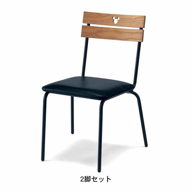 【Disney】ディズニー カフェ風ダイニングチェア2脚セット 家具 収納 椅子 チェア いす ダイニング