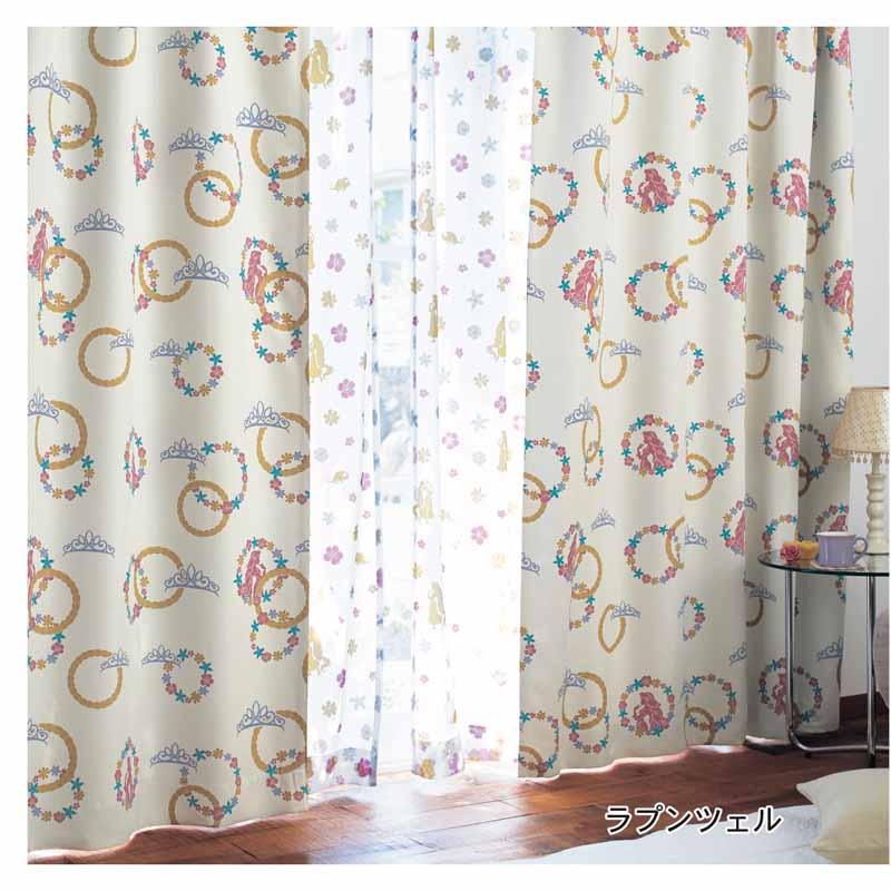 【Disney】ディズニー 遮光カーテン&UVカット・ミラーレースカーテンセット 「ラプンツェル」 約100×178(4枚) カーテン リビング 寝室 子供部屋 厚地 ドレープ おしゃれ デザイン かわいい
