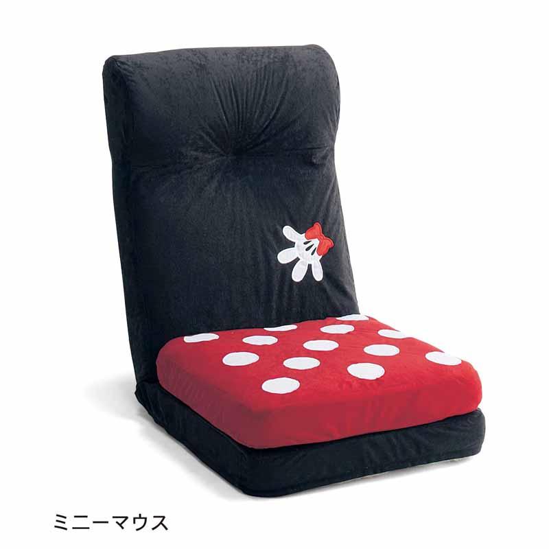 【Disney】ディズニー クッション付き座椅子 「ミニーマウス」 ◇ 家具 収納 座 椅子 いす ミニーの日 ◇