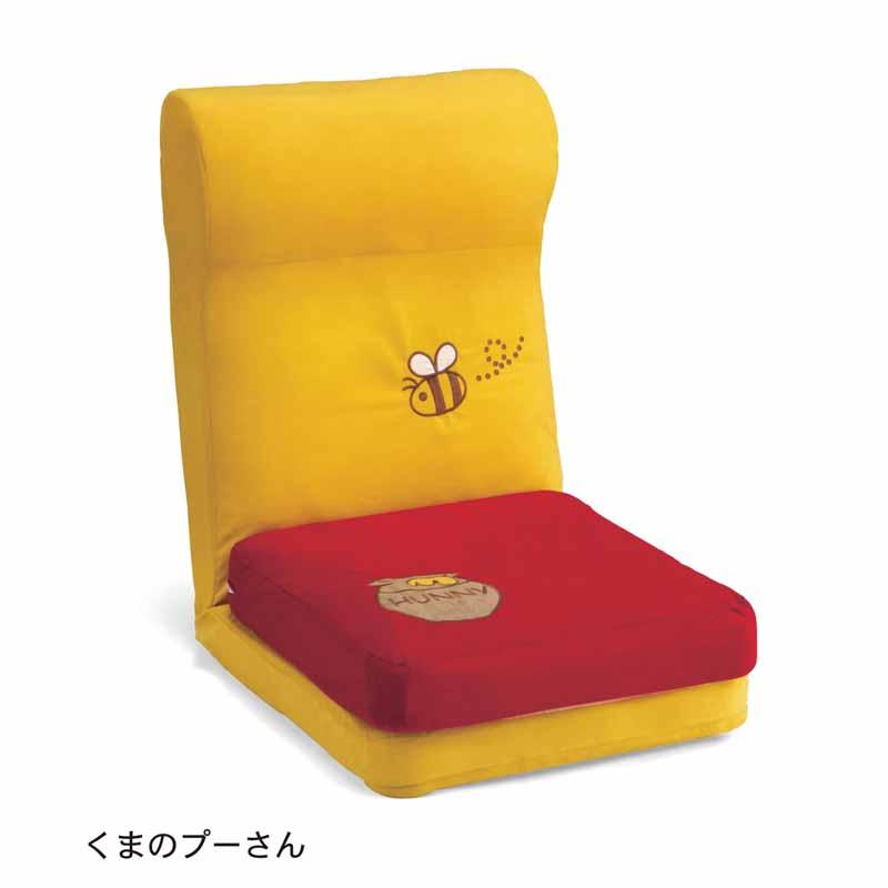 【Disney】ディズニー クッション付き座椅子 「くまのプーさん」 ◇ 家具 収納 座 椅子 いす ◇