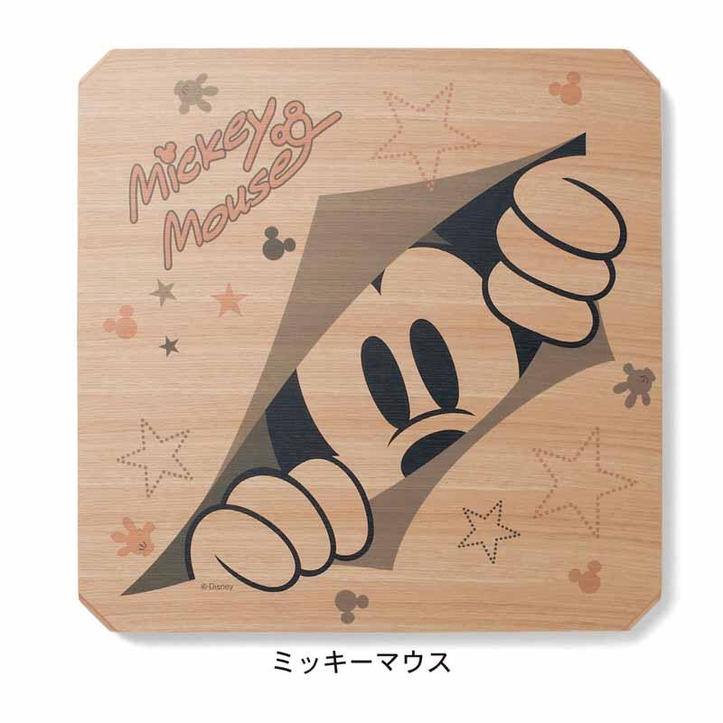 【Disney】ディズニー 天板が外せるリビングテーブル ミッキーマウス 正方形 家具 収納 ロー テーブル 座卓