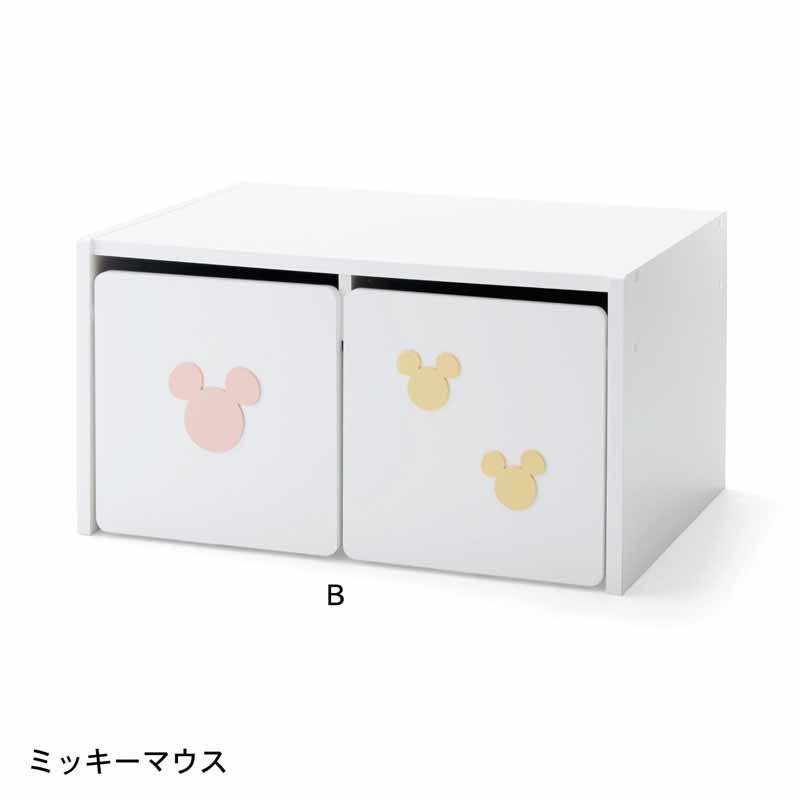 【Disney】ディズニー おもちゃ収納デスク 「ミッキーマウス」 B/76×50 C/111×40 子供 子供用 家具 収納 キッズ収納 おもちゃ 絵本収納 棚 ラック