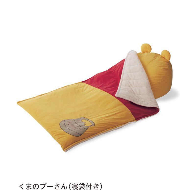 【Disney】ディズニー うたた寝クッション 「くまのプーさん」 ◆ 寝袋付き ◆ ◇ 家具 収納 座 椅子 いす ◇
