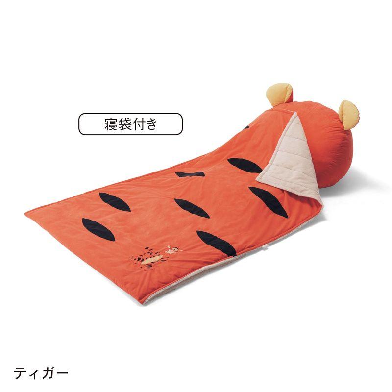 【Disney】ディズニー うたた寝クッション 「ティガー」 ◆ 寝袋付き ◆ ◇ 家具 収納 座 椅子 いす ◇