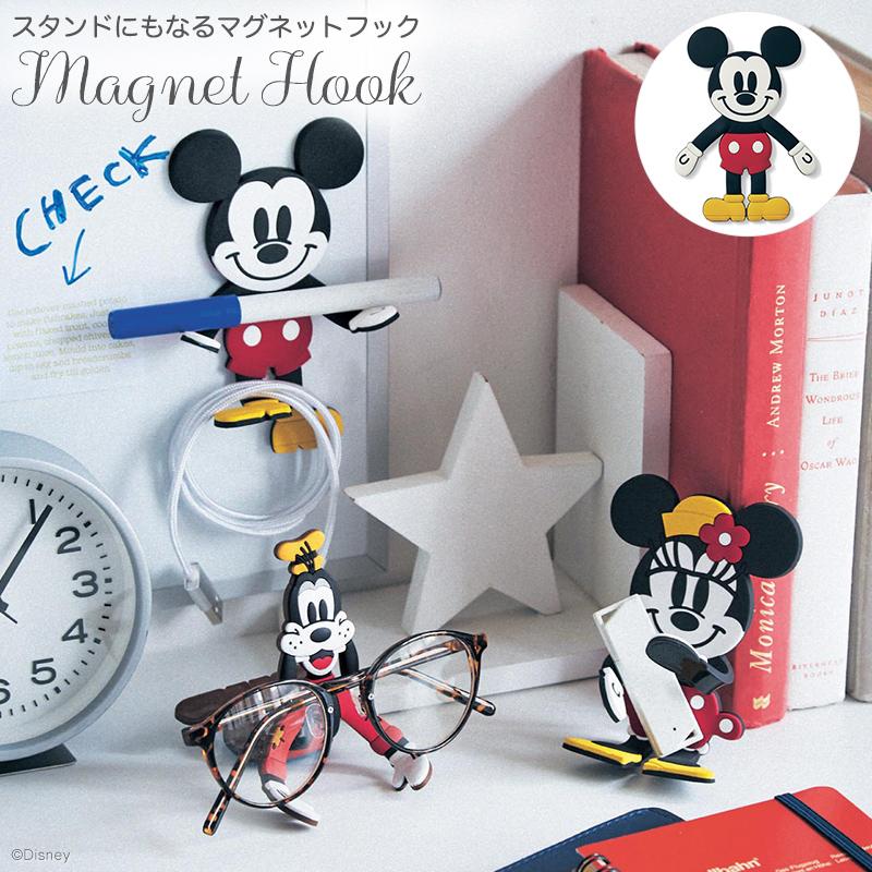 ベルメゾン ディズニー ファンタジー ショップ Disney スタンドにもなるマグネットフック ミッキーマウス マグネット フック キッチン 玄関 デスク メガネ ツールフック かわいい 新生活 在庫あり オフィス 強力 インテリア 商品追加値下げ在庫復活 雑貨 キーフック 磁石 スタンド スマホ 冷蔵庫 デザイン
