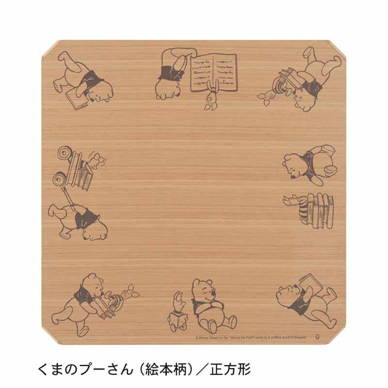 【Disney】ディズニー 天板が外せるリビングテーブル 「くまのプーさん(絵本柄)」 ◆ 長方形 ◆ ◇ 家具 収納 ロー テーブル 座卓   ◇