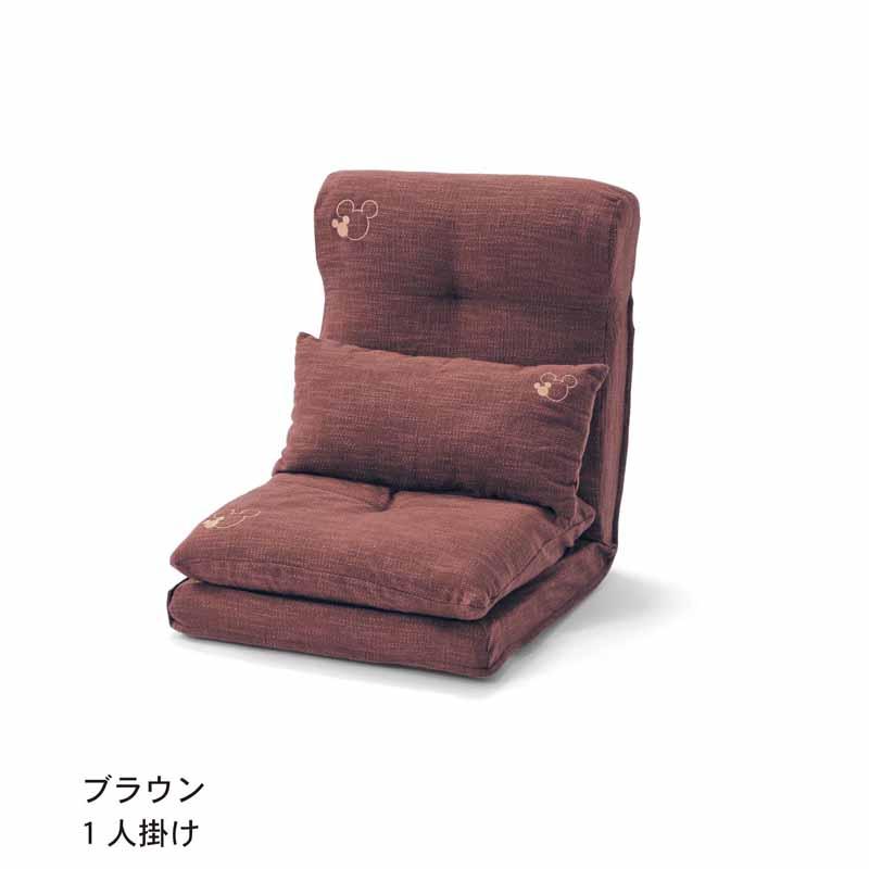 【Disney】ディズニー リクライニング組み合わせローソファー 「ブラウン」 ◆ 1人掛け ◆ ◇ チップ&デール 家具 収納 ソファ 椅子 いす ◇