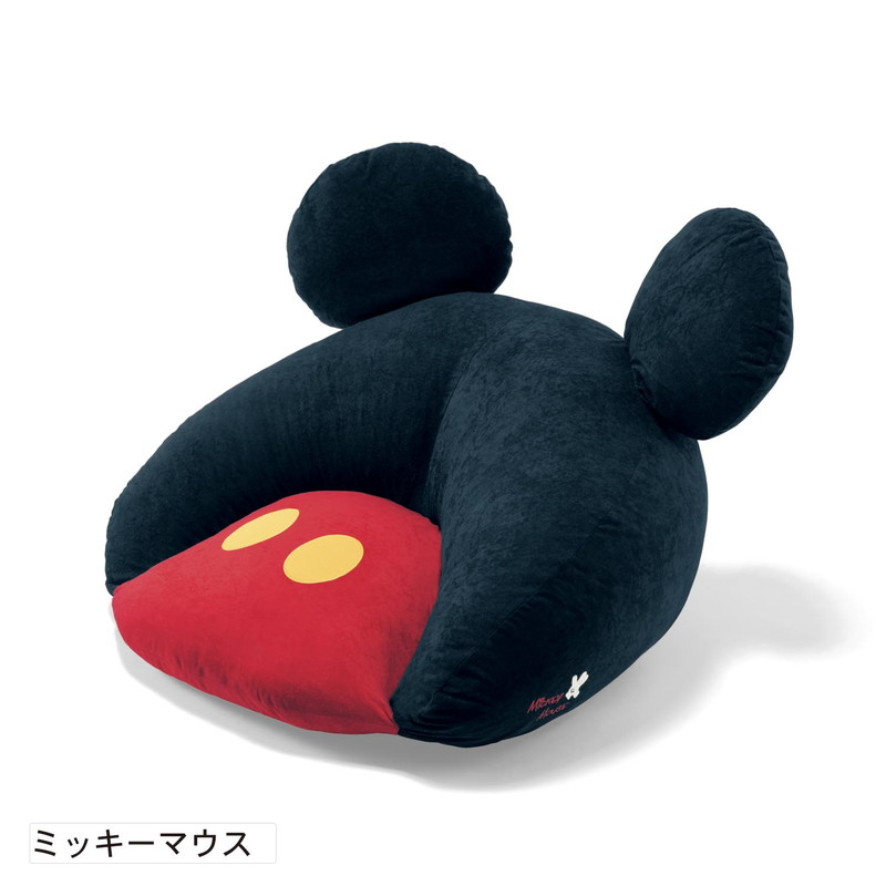 【Disney】ディズニー ふかふかビッグクッション 「ミッキーマウス」 ◇ 家具 収納 座 椅子 いす ◇