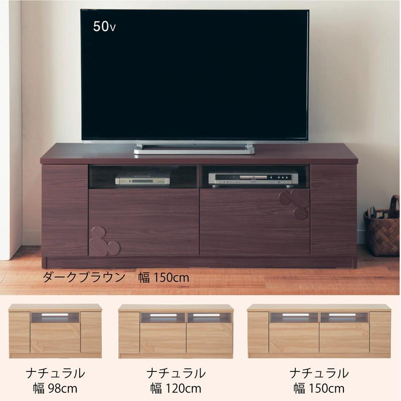 サイズにこだわったテレビ台 ◇ 家具 収納 リビング テレビ 台 ボード リビング ◇