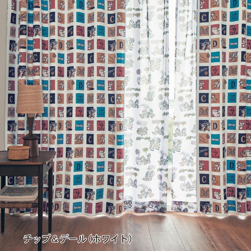 【Disney】ディズニー 遮光カーテン&UVカット・ミラーレースカーテンセット 「チップ&デール(ホワイト)」 ◆ 約100×200(4枚) ◆ ◇ カーテン リビング 寝室 子供部屋 厚地 ドレープ おしゃれ デザイン かわいい ◇