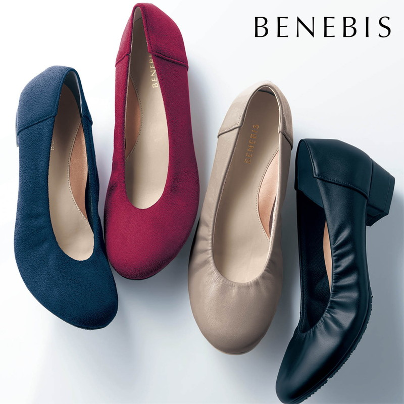 ベルメゾン 大人ファッション ベネビス ワイズが選べる ランニング ソフト FIT パンプス ワイズ 2020新作 4E フォーマル ビジネス 入園 当店限定販売 かわいい 通勤 オシャレ 入学 女性 日本製 シューズ オフィス 通学 仕事 レディース 靴