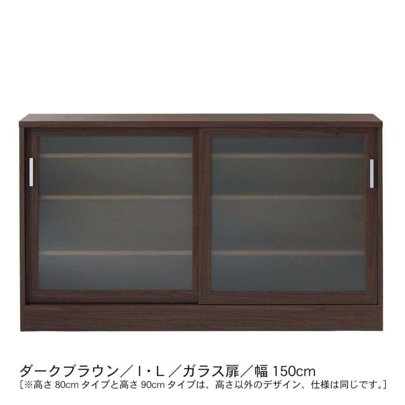 ●ベルメゾン カウンター下引戸キャビネット[日本製] 「ダークブラウン」 ◆A・板扉/90×80◆ ◇ 家具 収納 キッチン 食器 棚 ボード◇