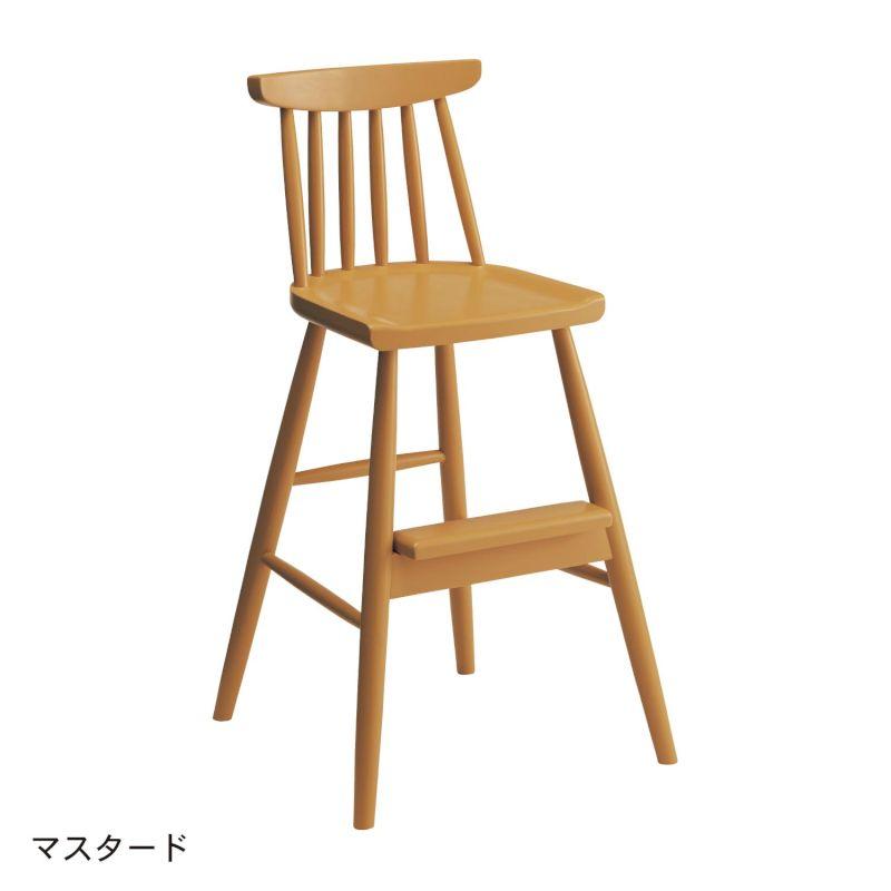 【エントリーでP10倍!5/1(水)9:59まで】【BELLE MAISON】ベルメゾン キッズも使えるハイタイプのウィンザーチェア 「マスタード」 ◇ 家具 収納 椅子 チェア いす ダイニング BELLE MAISON DAYS 新生活 ◇
