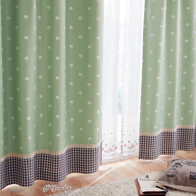 【BELLE MAISON】ベルメゾン コーティング裏地付き遮光・遮熱・防音カーテン 「グリーン」 ◆約100×192(2枚)◆ ◇ カーテン リビング 寝室 子供部屋 厚地 ドレープ おしゃれ デザイン かわいい フェミニン◇