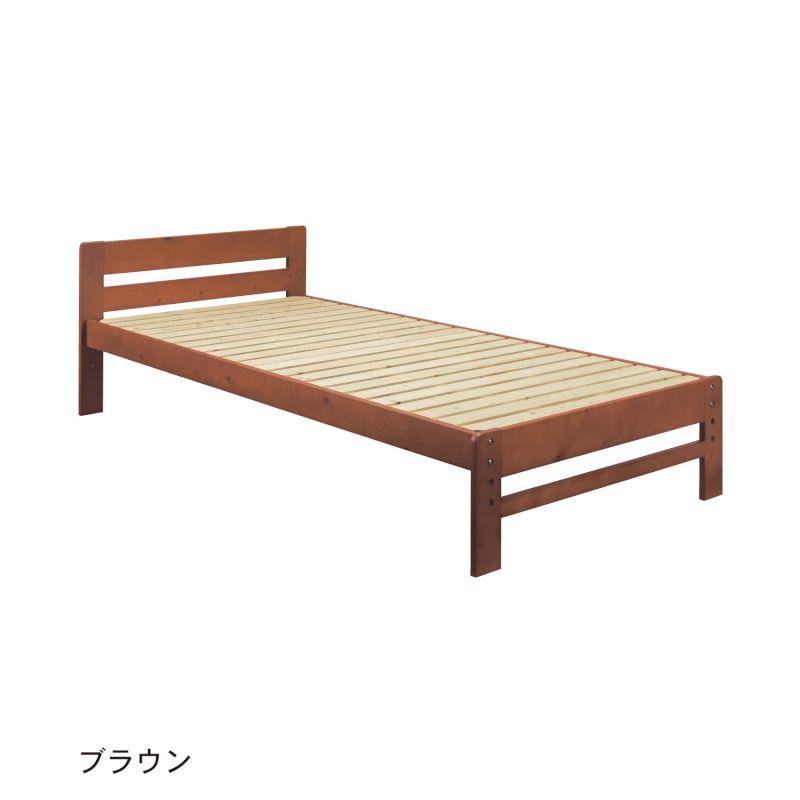 ベルメゾン 角に丸みをもたせた高さ調整式すのこベッド 「ブラウン」◆シングル/101(タイプ幅(cm))◆◇ 寝具 ベッド 本体 bed◇