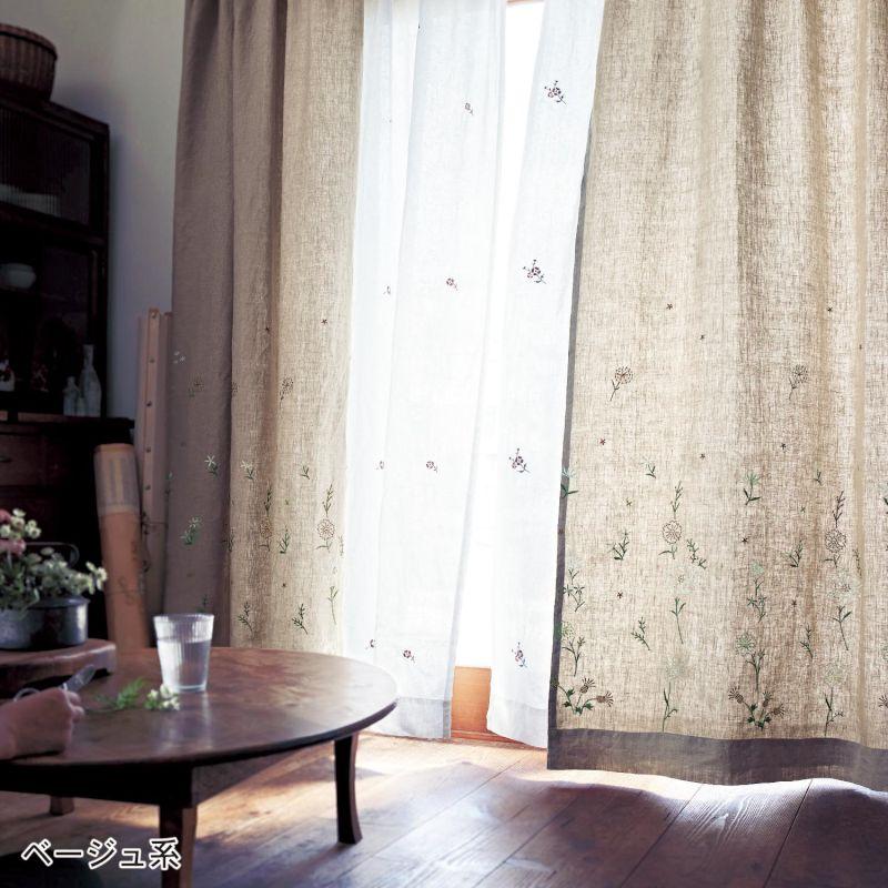 【BELLE MAISON】ベルメゾン フレンチリネンカーテン(刺繍) 「ベージュ系」