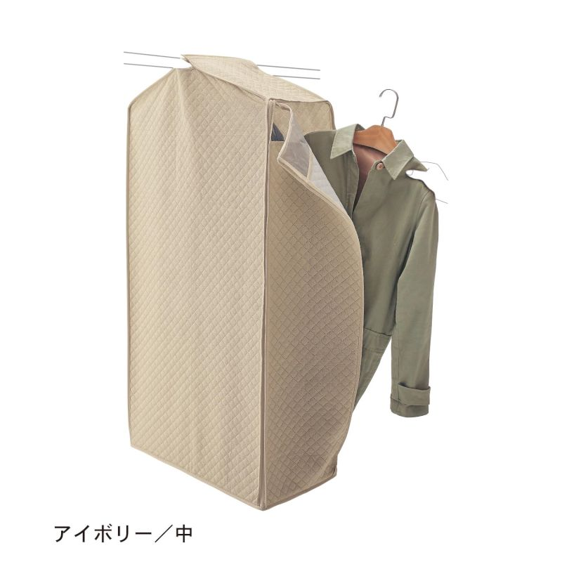 【BELLE MAISON】ベルメゾン 消臭・抗菌機能が続くまとめて衣類カバー 「アイボリー」 ◆小◆ ◇ 家具 収納 衣類 チェスト タンス 圧縮 袋 BELLE MAISON DAYS  新生活 ◇