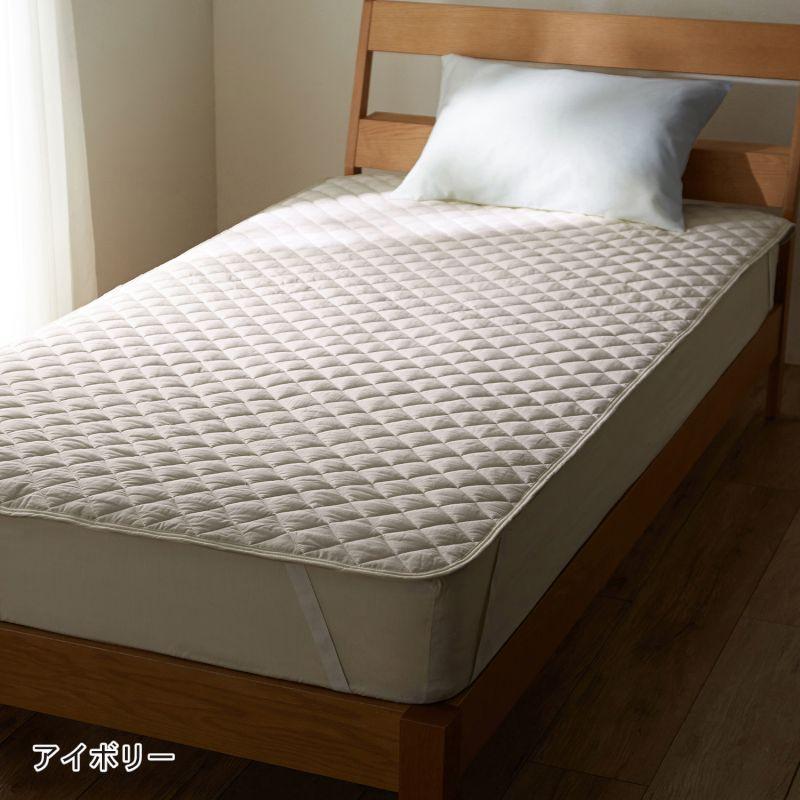 綿100%の敷きパッド