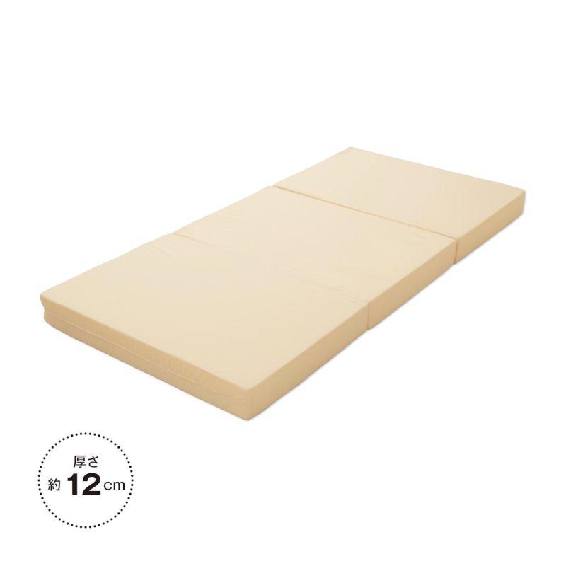 【BELLE MAISON】ベルメゾン 腰を支えて厚さの選べるバランスマットレス(かため) ◆約12cm・セミシングル◆ ◇寝具 布団 ベッド マットレス マット bed ◇