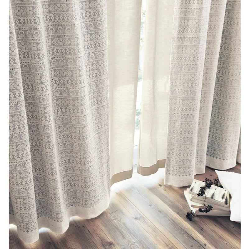 【BELLE MAISON】ベルメゾン ナチュラルレースと遮光生地の2重カーテン[日本製]◆約100×210(2枚)◆ ◇ カーテン リビング 寝室 子供部屋 厚地 ドレープ おしゃれ デザイン かわいい ◇