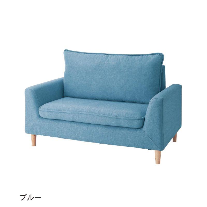【BELLE MAISON】ベルメゾン 2人掛けソファー 「ブルー」 ◇ 家具 収納 ソファ 椅子 いす ◇