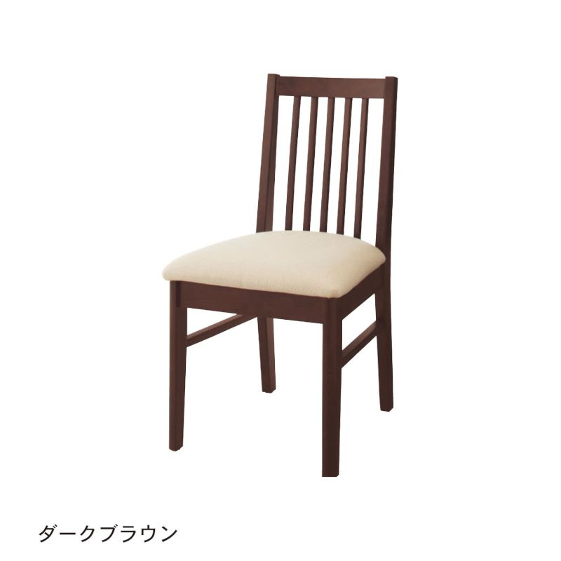 【BELLE MAISON】ベルメゾン チェア2脚セット 「ダークブラウン」 ◇ 家具 収納 椅子 チェア いす ダイニング 新生活 ◇