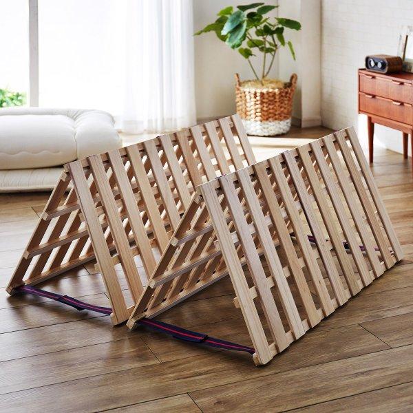 ベルメゾン ベッド すのこベッド 桐材の四つ折りすのこベッド ダブル ◆ダブル◆ ◇ 家具 収納 ◇