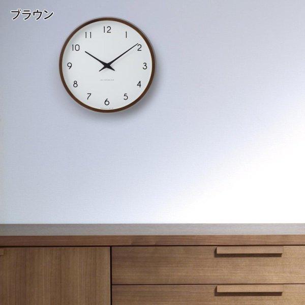 【BELLE MAISON】ベルメゾン 天然木のシンプルな電波時計 カンパーニュ カラー 「ブラウン」 ◆ブラウン◆ ◇ 時計 掛 置 壁 器具 新生活 ◇